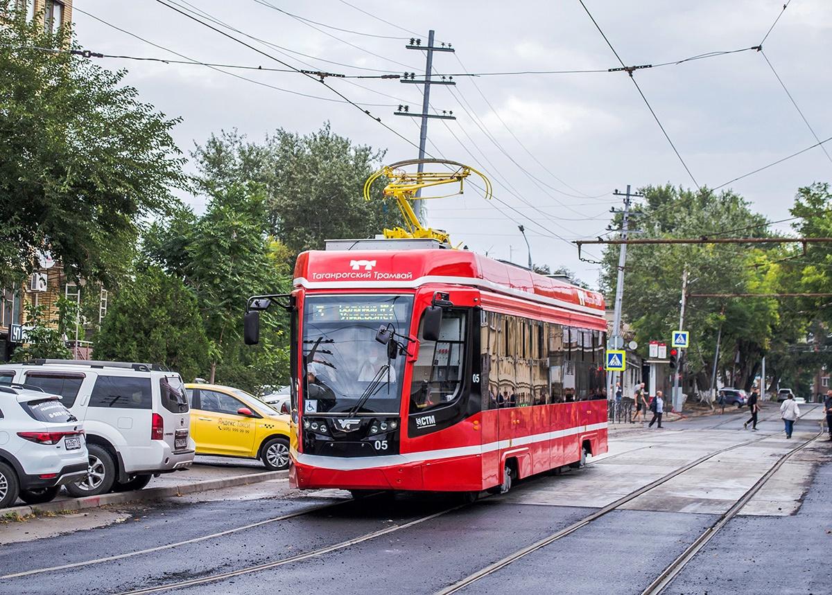 Таганрогский трамвай: более 39,5 тысяч пассажиров за неделю