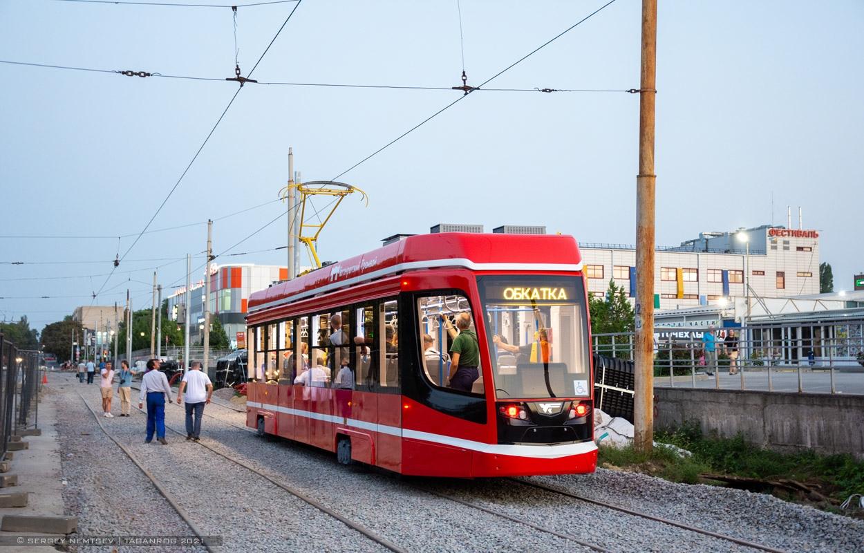 В Таганрог продолжают прибывать новые трамвайные вагоны