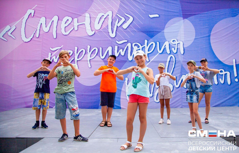Школьников-волонтеров ждут в ВДЦ «Смена»