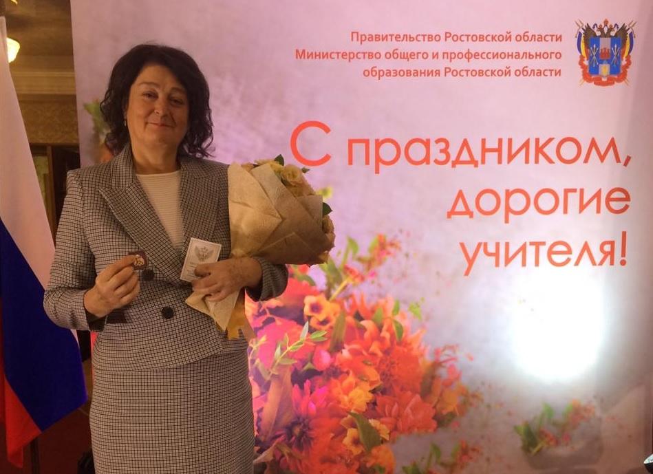 Двум таганрогским педагогам вручили знаки «Отличник просвещения»