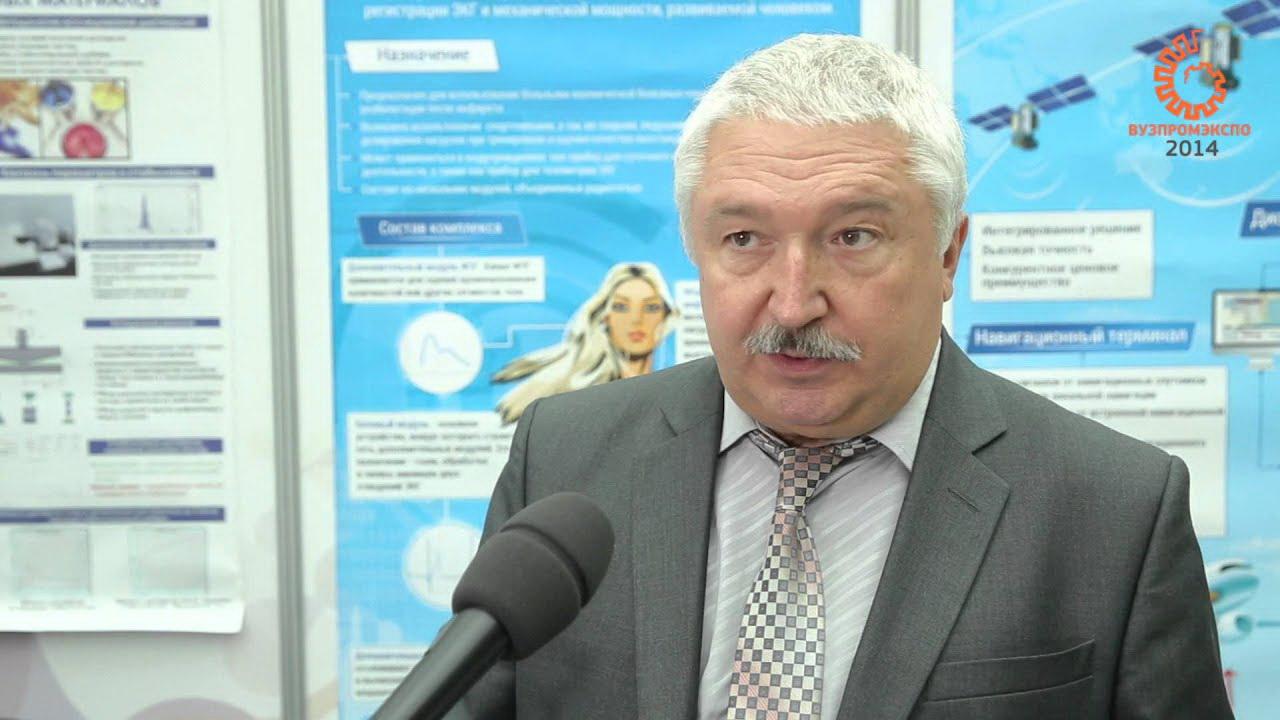 Таганрогские ученые разработали прибор, тренирующий органы дыхания
