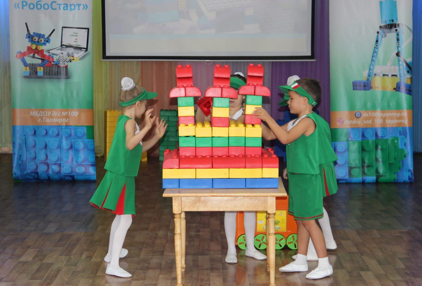 Инженерная Академия открылась в детском саду Таганрога