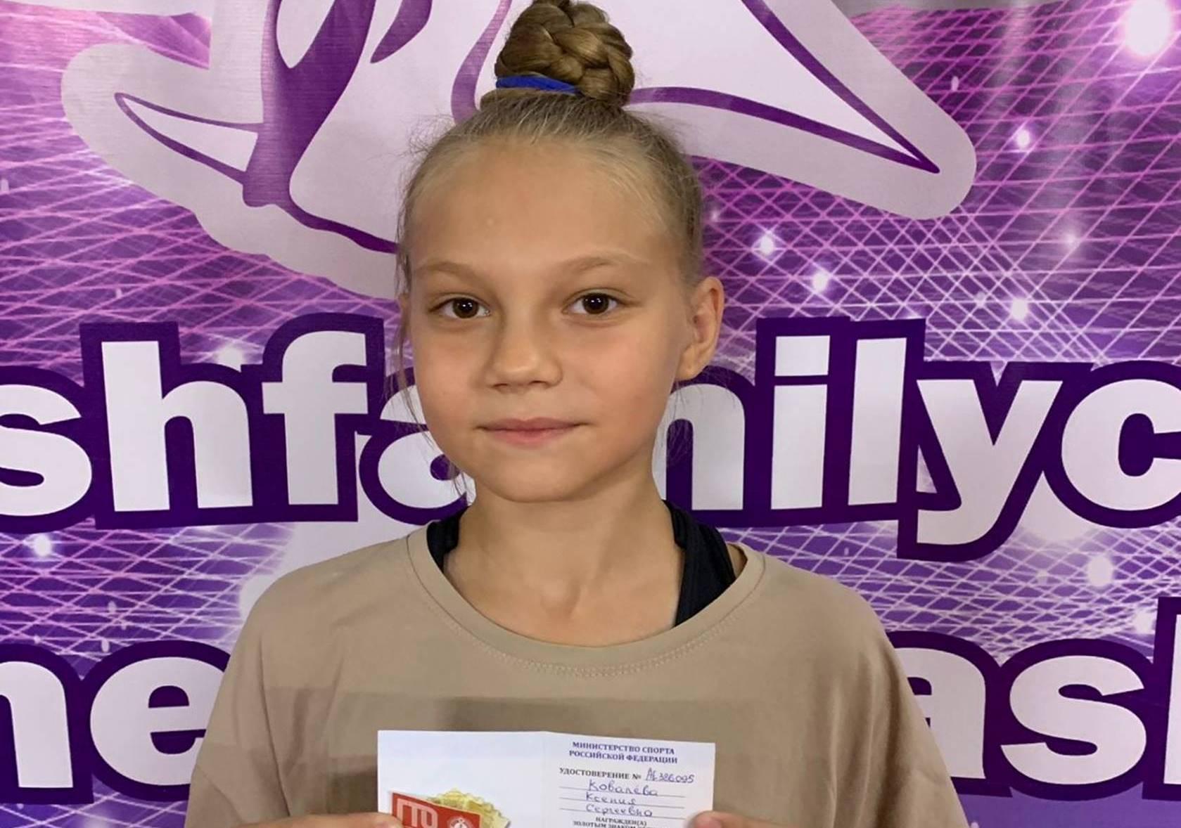 Серебро чемпионата мира взяла спортсменка из Таганрога